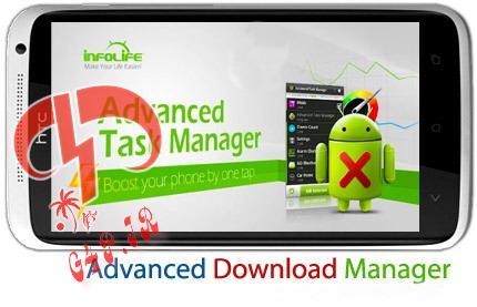 دانلود Advanced Download Manager Pro v2.3.2 - مدیریت دانلود
