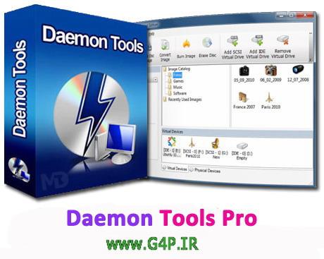 دانلود Daemon Tools Pro Advanced 5.1.0.0333 نرم افزار ساخت درایو مجازی و شبیه ساز قفل ها